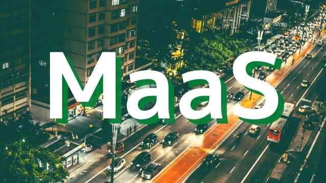 いまさら人に聞けない「MaaS」の基礎知識